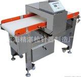 金屬檢測設備 豆製品金屬檢測儀 肉製品金屬檢測機 蛋製品金屬探測器