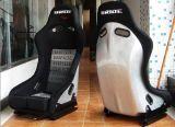 賽車座椅(MR)