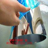 316/201/304不鏽鋼鏡面卷帶 鏡面不鏽鋼廠家直銷