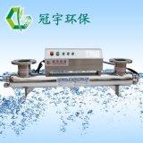 天津船舶污水處理裝置紫外線消毒器