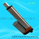 醫療微型電動推杆,低噪音電動推杆,長壽命電動推杆