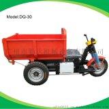 勤達QD-30農用電動三輪車