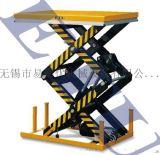 ETU易梯優,三剪式電動升降平臺 垂直三剪設計 起升更高 可定製