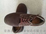 咖啡色反絨牛皮電工絕緣鞋勞保鞋防護鞋安全鞋