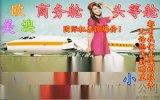 東航特惠上海飛馬德里商務艙頭等艙機票