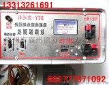 全功能地埋線  探測儀 漏電檢測儀 電纜故障探測儀 廠家直銷