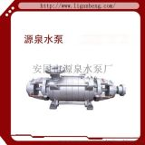 TCM蒸汽回收泵