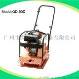 供應勤達QD-90D柴油振動夯實機 柴油平板夯