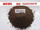 吉林錳砂濾料,高含量錳砂濾料價格