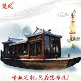 浙江哪有會議船水上觀光船水上新穎木質商務船楚風木船