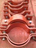 專於質 A13保冷管夾生產廠家 A13-2雙螺栓管夾規格 A13管夾價格