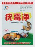 食用菌蘑菇疣孢黴特效殺菌劑-疣黴淨