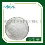 5-氨基酮戊酸 5451-09-2 99%