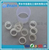 廠家供應PP拉西環填料 ,塑料化工填料,拉西環