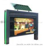 Led遠程操控系統廣告載體燈箱
