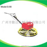 S-90電動混凝土抹光機