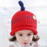 棒棒帽業秋冬新款嬰幼兒毛線帽批發_寶寶防風針織帽訂做