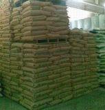 供應高粘度CMC銷售 羧甲基纖維素鈉CMC