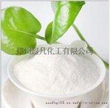 鄭州超凡食品級甜味劑異麥芽糖醇