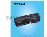 東歐式熔斷器座ZH273-H