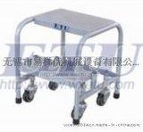 ETU易梯優|帶伸縮腳輪移動平臺梯|移動平臺|移動腳踏臺|登高平臺