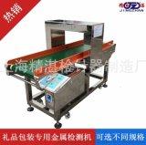 【金屬異物檢測】專業廠家供應~~檢針機 金檢機 食品金屬探測器