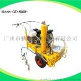 勤達QD-500H冷噴標線劃線機