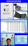 YT-M100新疆地區安裝身份證門禁系統 刷身份證識別授權開門門禁