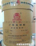 京萃乙基麥芽酚25公斤裝大桶裝