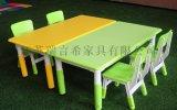 幼兒園兒童課桌椅廠家熱銷 兒童6人可升降調節課桌餐桌