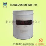 CPI冷凍機油CP-4214-320壓縮機專用CPI-320冷凍油