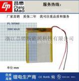 聚合物電池505060 200mAh安防電子設備鋰電池移動電源加線