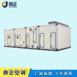 中央空調水冷空調機組/吊頂式新風機組/空氣處理機組/組合式空調