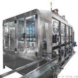 廣東新九洲瓶裝生產線桶裝水灌裝機