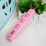 家用粉色USB接線板 學生專用插排 智慧插板 多孔帶線拖線板插頭 代發禮品批發