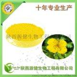 生物農藥公司,專業供應植物源殺菌劑,黃連素95%-98%
