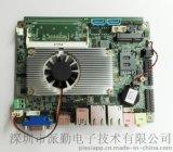 J1900,3.5寸BT203超薄工控主板,Baytrail平板載記憶體和SSD的主板