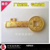 純金 純銀鑰匙 金鑰匙紀念禮品 收藏禮品定製設計
