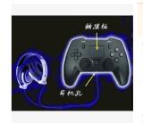 藍色閃電BTG02-A無線藍牙遊戲手柄 鍵盤觸摸搖桿智慧語音手柄