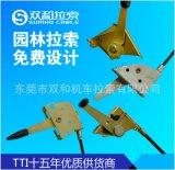 專業生產控制拉索線 剎車離合線 油門線 園林機械配件 TS16949