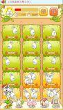 吉祥兔模擬牧場遊戲吉祥兔系統定製開發