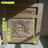 青島數控木工雕刻機廠家 電動木工板材浮雕雕刻機