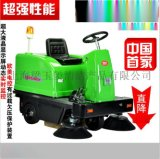 道路清掃車,電動駕駛式掃地車,環衛用駕駛式掃地機