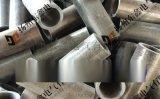 東鑫 HP-8雲母管