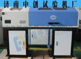 電力絕緣子扭轉剛度檢測儀實力生產廠家