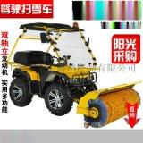 供應北京河北除雪機廠家,小型掃雪車,小型掃雪機