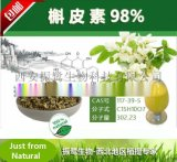 西安振鷺植提廠家直銷 天然槐米提取物 槲皮素95%-99% 醫藥保健原料