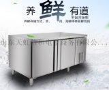 天虹商用冷凍櫃 TD250L2-A