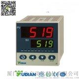 宇電溫控器_AI-519_溫度調節器_溫控表