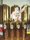 酒店用自釀啤酒設備